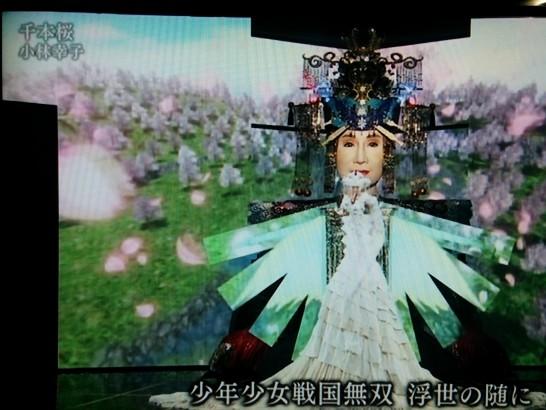 2015年紅白歌合戦 小林幸子 千本桜