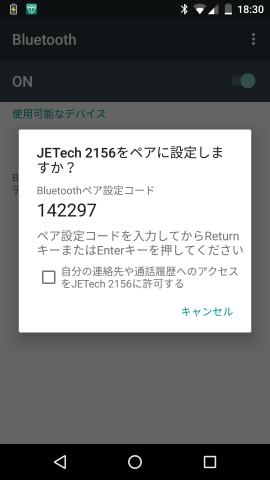 Screenshot_20160526-183019