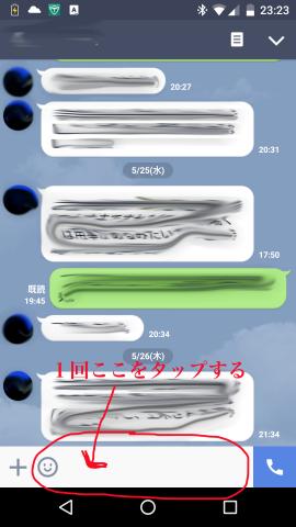 Screenshot_20160526-232324