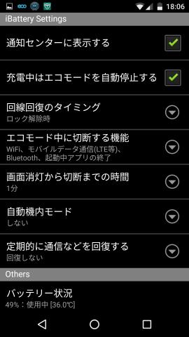 Screenshot_20160609-180640