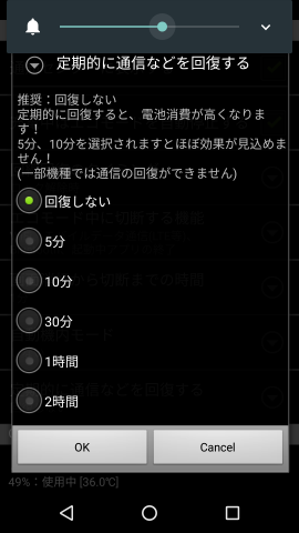 Screenshot_20160609-180647