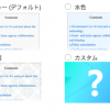 【ワードプレス】Table of Contents Plusの表示位置を行の中央に変更する方法