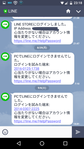 screenshot_20160909-231846-2