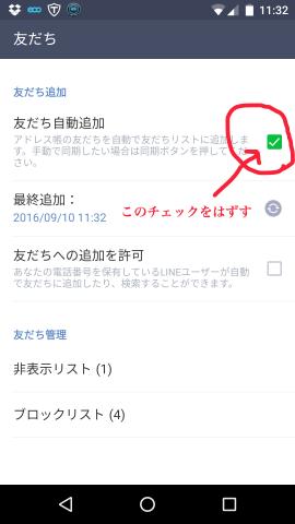 screenshot_20160910-113244