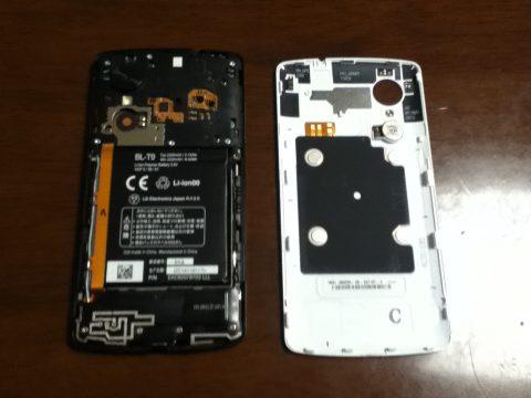 Nexus5 蓋を開く