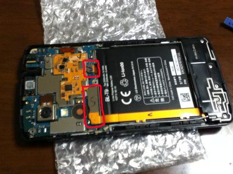 Nexus5 バッテリーコネクタ