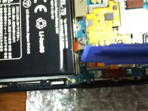 Nexus5 小さい方のコネクタ