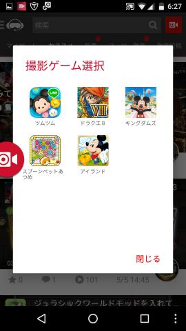 ゲーム動画-PlayingLife
