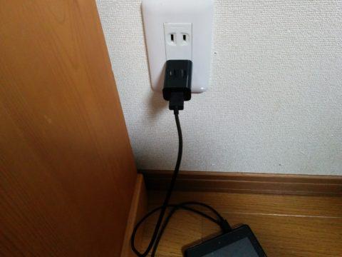 Fire7 充電
