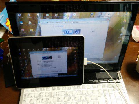 TwomonUSB PCと同じものを表示