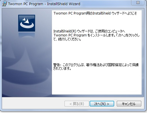 Twomon PC 次へ