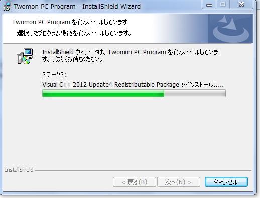 TwomonPC Windows インストール中