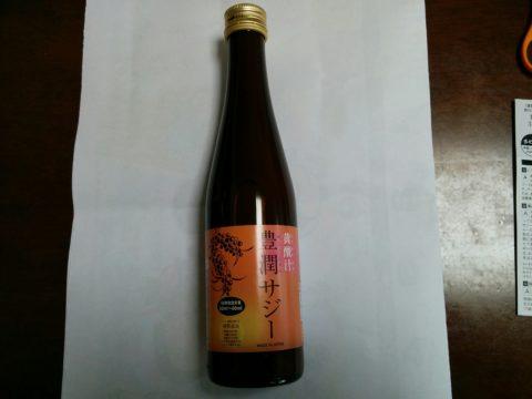 豊潤サジー300ml 瓶