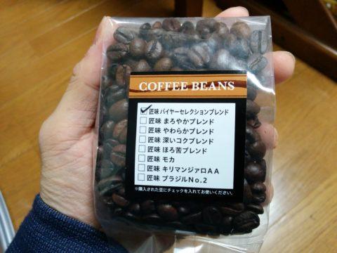 コーヒー豆100g