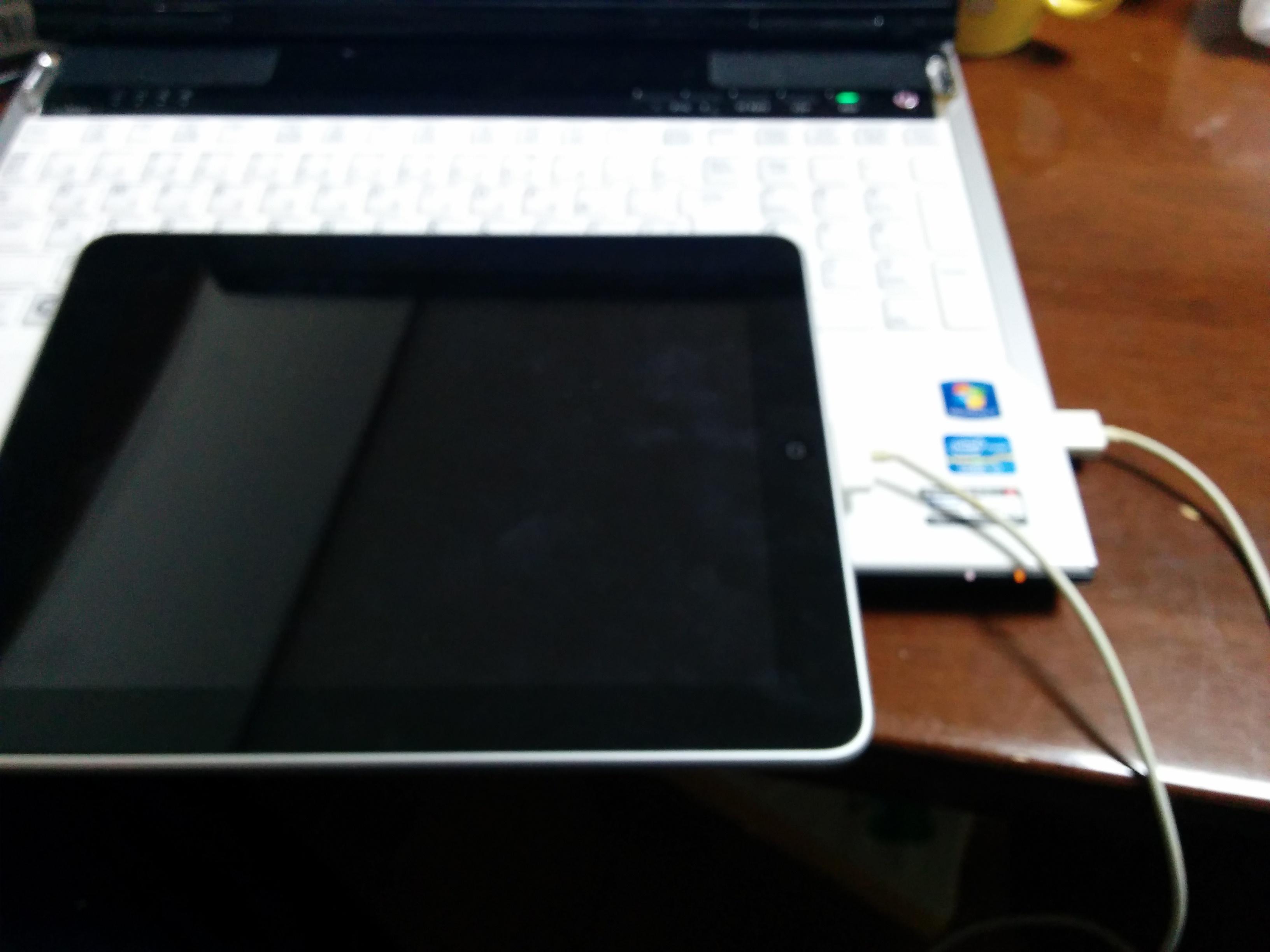 PCとiPadをつなぐ
