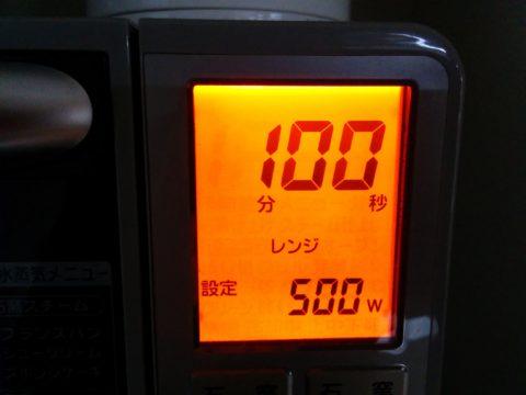 電子レンジ500W1分
