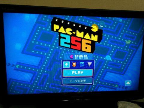 PAC-MAN256