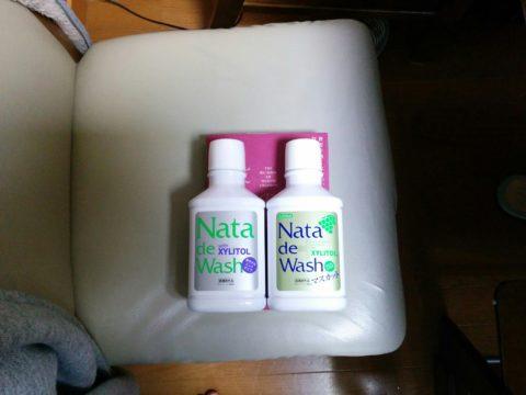 薬用ナタデウォッシュ2種類