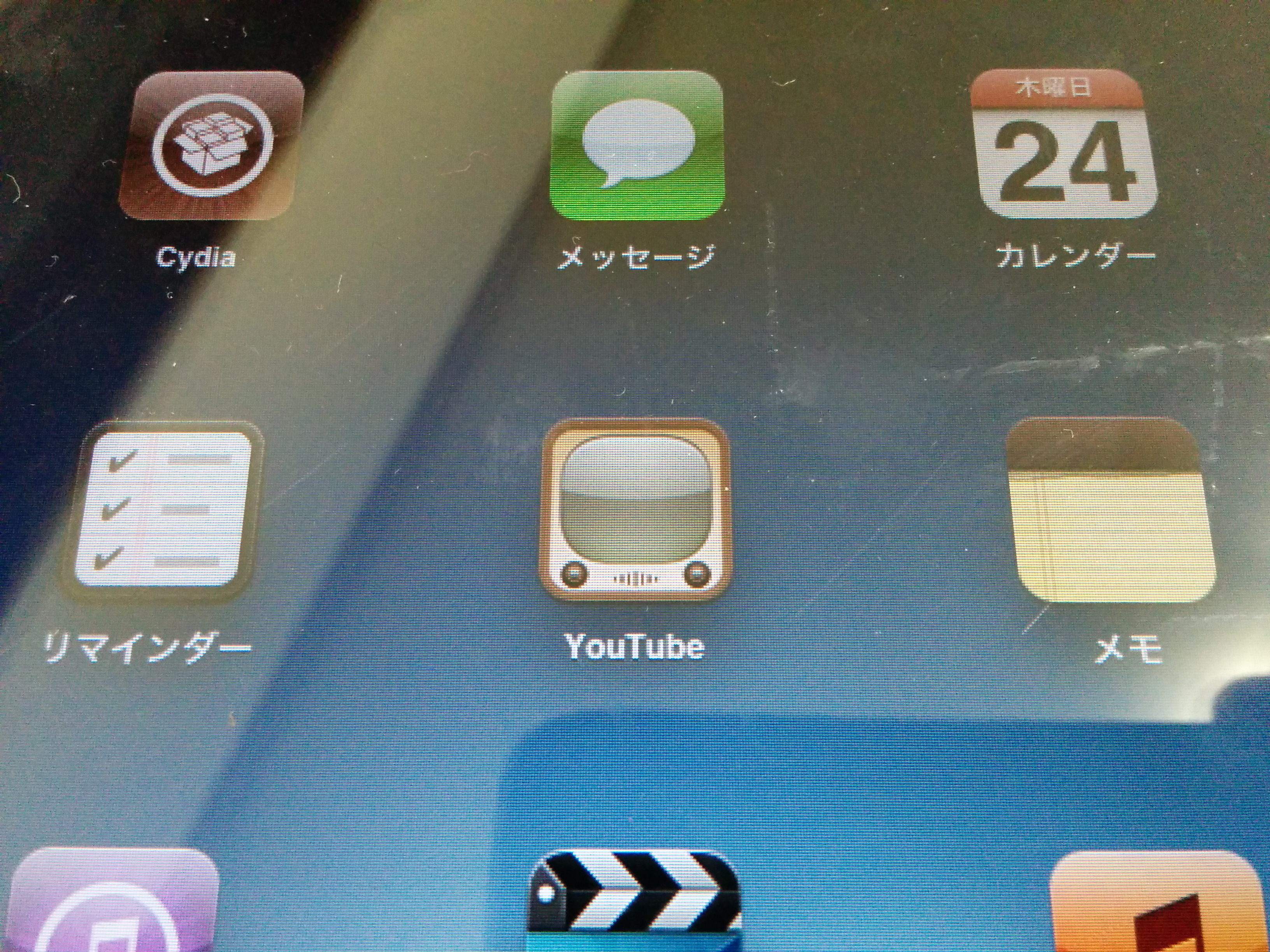 初代iPad YouTubeアプリ