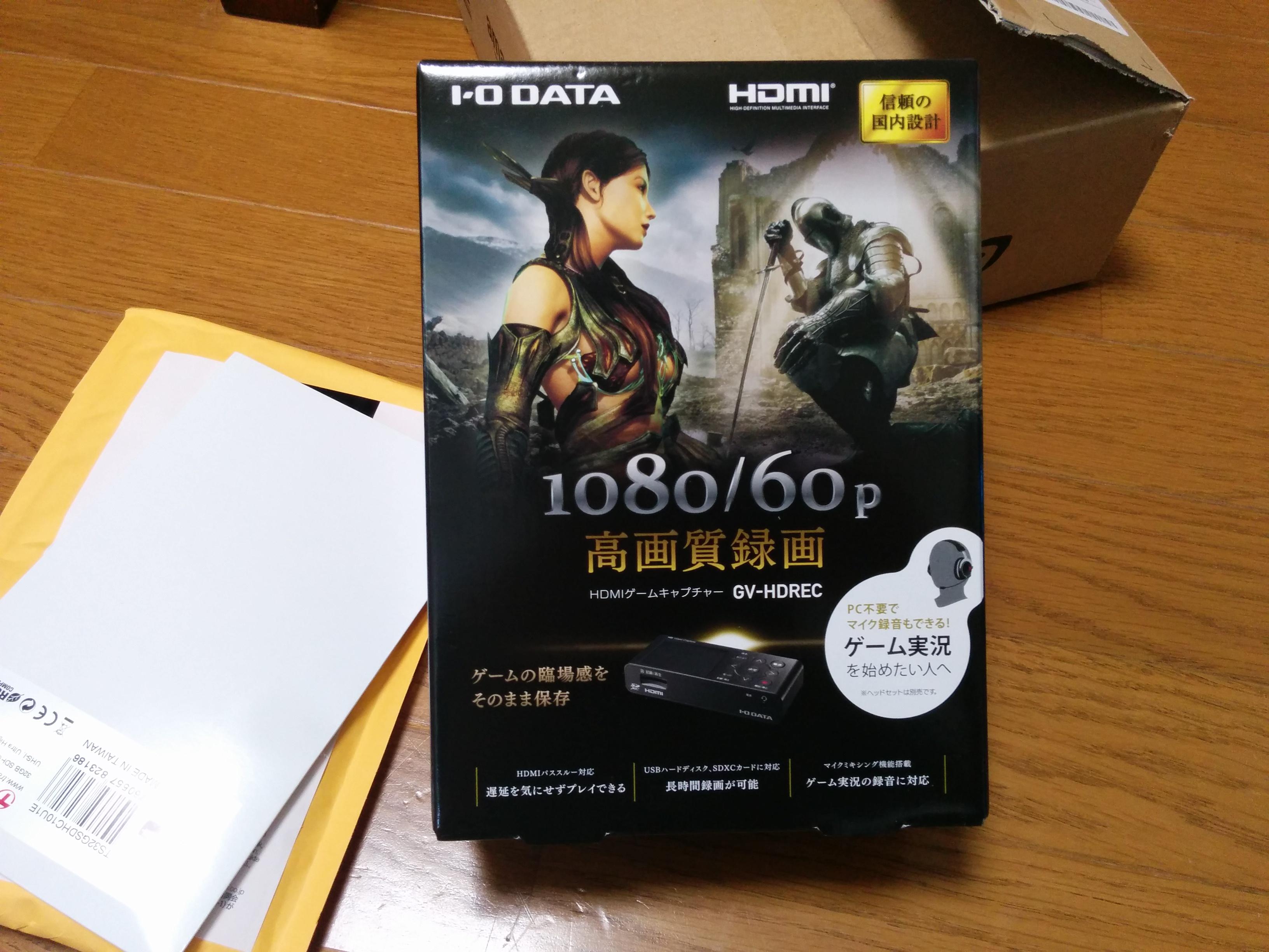 I-O DATA HDMI キャプチャーボード パソコン不要 Nintendo Switch 動作確認済 フルHD SDカード/HDD保存 GV-HDREC