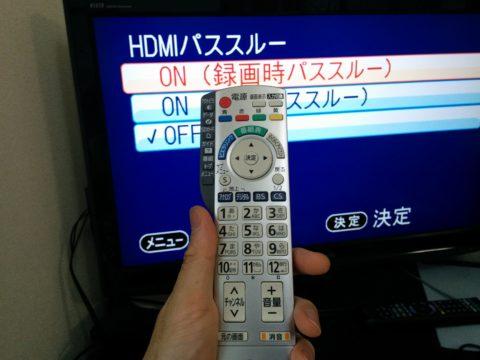 I-O DATA HDMI キャプチャーボード パソコン不要 Nintendo Switch 動作確認済 フルHD SDカード/HDD保存 GV-HDREC テレビのリモコンで操作できる