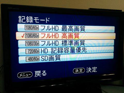 I-O DATA HDMI キャプチャーボード パソコン不要 Nintendo Switch 動作確認済 フルHD SDカード/HDD保存 GV-HDREC 記録モード