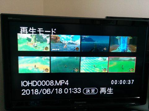 I-O DATA HDMI キャプチャーボード パソコン不要 Nintendo Switch 動作確認済 フルHD SDカード/HDD保存 GV-HDREC 録画一覧
