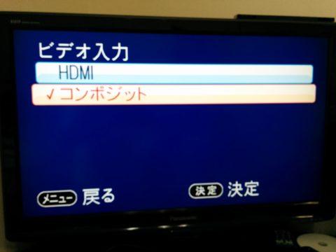 「GV-HDREC」ビデオ入力