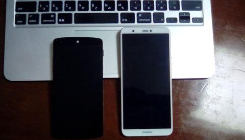 Nexus5とNova lite 2の大きさ比較