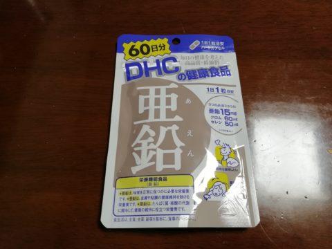 DHC 亜鉛サプリメント