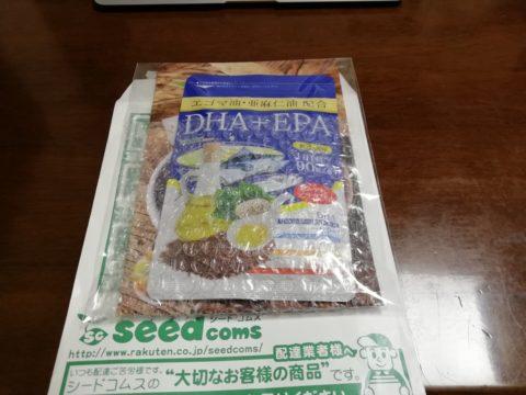 エゴマ油・亜麻仁油配合DHA+EPAサプリ