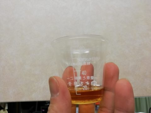 大高酵素スーパーオータカ 計量カップ