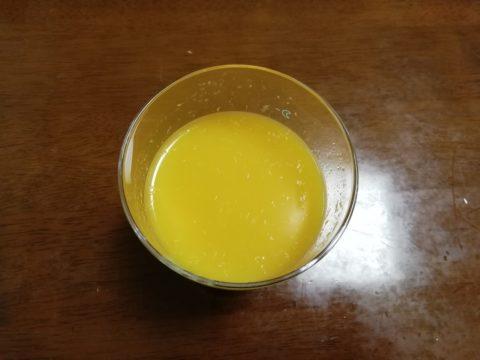 スーパーオータカ オレンジジュース割り