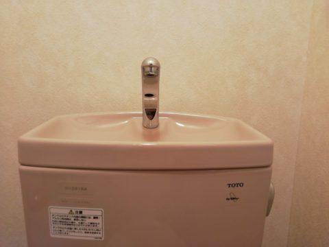 トイレタンク上部